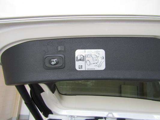 Ford Kuga 25