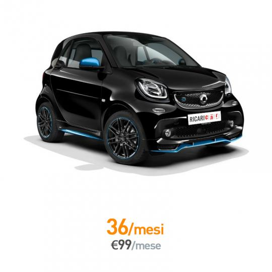 Smart Fortwo Elettrica EQ Coupè Passion 3p 2019
