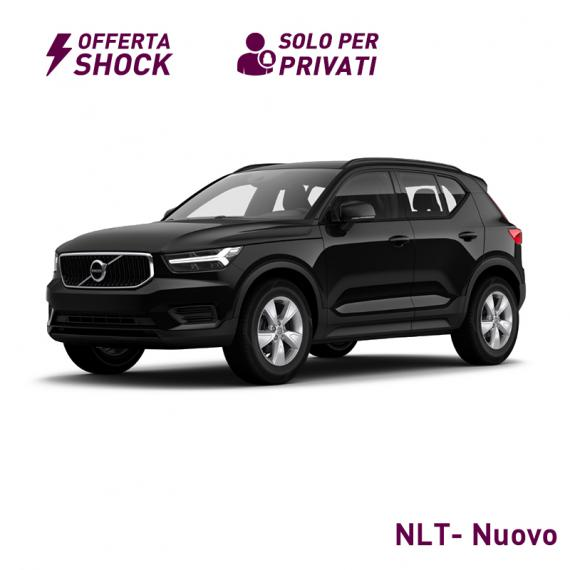 Volvo XC40 XC40 T5 Recharge Plug-in Hybrid Inscription Expression 2019